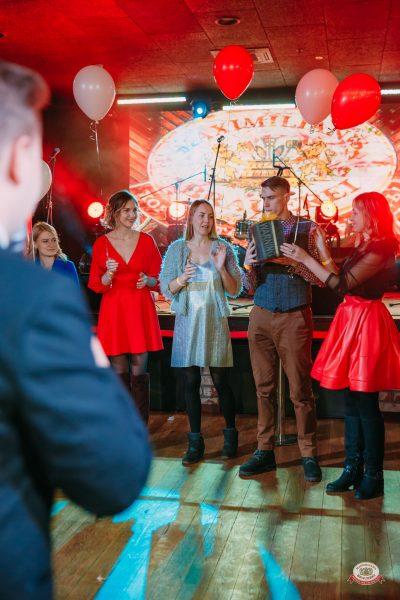 День именинника, 26 января 2019 - Ресторан «Максимилианс» Красноярск - 0013