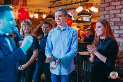 День именинника, 26 января 2019 - Ресторан «Максимилианс» Красноярск - 0017