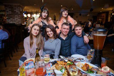 День именинника, 26 января 2019 - Ресторан «Максимилианс» Красноярск - 0041