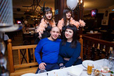 День именинника, 26 января 2019 - Ресторан «Максимилианс» Красноярск - 0050