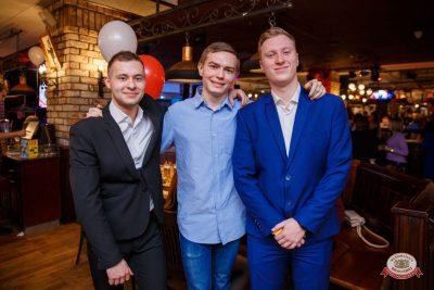 День именинника, 26 января 2019 - Ресторан «Максимилианс» Красноярск - 0054