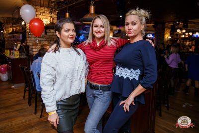 День именинника, 26 января 2019 - Ресторан «Максимилианс» Красноярск - 0056