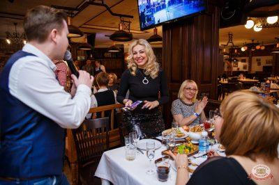 Вечеринка «Нового Радио»: новенькие с первой парты, 1 февраля 2019 - Ресторан «Максимилианс» Красноярск - 10