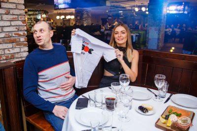 Вечеринка «Нового Радио»: новенькие с первой парты, 1 февраля 2019 - Ресторан «Максимилианс» Красноярск - 15
