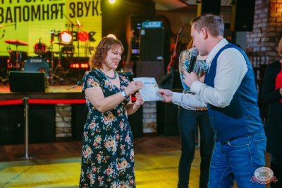 Вечеринка «Нового Радио»: новенькие с первой парты, 1 февраля 2019 - Ресторан «Максимилианс» Красноярск - 17