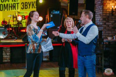 Вечеринка «Нового Радио»: новенькие с первой парты, 1 февраля 2019 - Ресторан «Максимилианс» Красноярск - 18