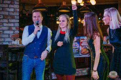 Вечеринка «Нового Радио»: новенькие с первой парты, 1 февраля 2019 - Ресторан «Максимилианс» Красноярск - 19