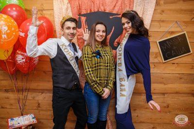 Вечеринка «Нового Радио»: новенькие с первой парты, 1 февраля 2019 - Ресторан «Максимилианс» Красноярск - 2
