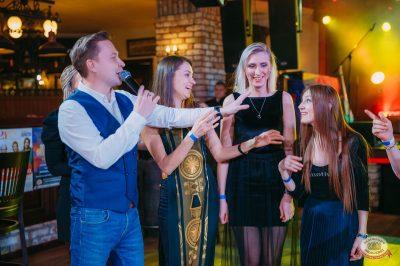 Вечеринка «Нового Радио»: новенькие с первой парты, 1 февраля 2019 - Ресторан «Максимилианс» Красноярск - 20