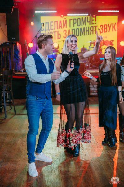 Вечеринка «Нового Радио»: новенькие с первой парты, 1 февраля 2019 - Ресторан «Максимилианс» Красноярск - 22