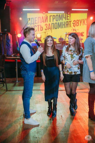 Вечеринка «Нового Радио»: новенькие с первой парты, 1 февраля 2019 - Ресторан «Максимилианс» Красноярск - 23
