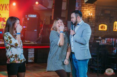 Вечеринка «Нового Радио»: новенькие с первой парты, 1 февраля 2019 - Ресторан «Максимилианс» Красноярск - 24