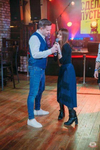 Вечеринка «Нового Радио»: новенькие с первой парты, 1 февраля 2019 - Ресторан «Максимилианс» Красноярск - 25