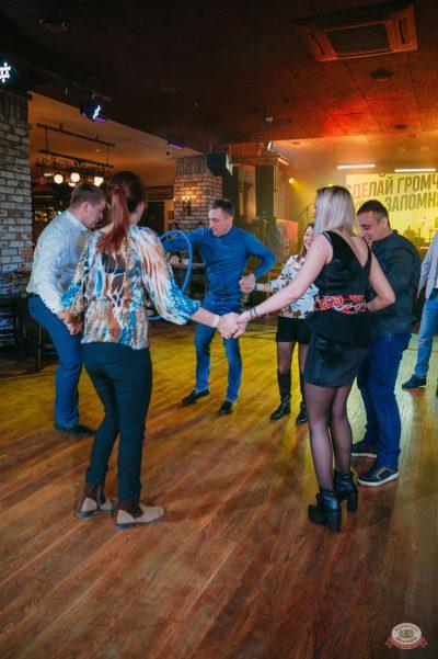 Вечеринка «Нового Радио»: новенькие с первой парты, 1 февраля 2019 - Ресторан «Максимилианс» Красноярск - 28