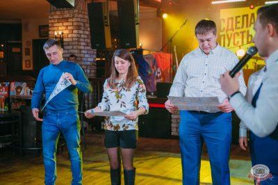 Вечеринка «Нового Радио»: новенькие с первой парты, 1 февраля 2019 - Ресторан «Максимилианс» Красноярск - 29