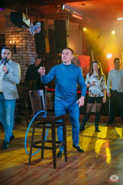 Вечеринка «Нового Радио»: новенькие с первой парты, 1 февраля 2019 - Ресторан «Максимилианс» Красноярск - 30
