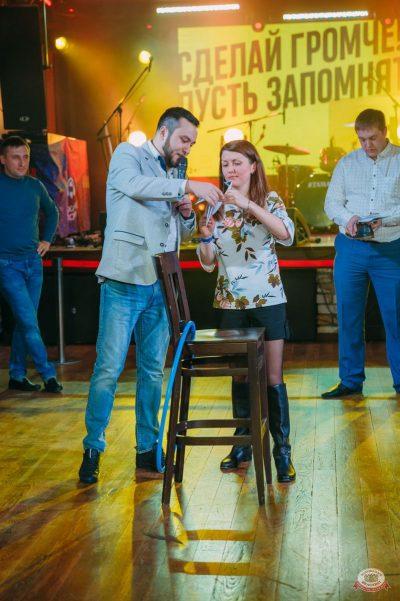 Вечеринка «Нового Радио»: новенькие с первой парты, 1 февраля 2019 - Ресторан «Максимилианс» Красноярск - 31