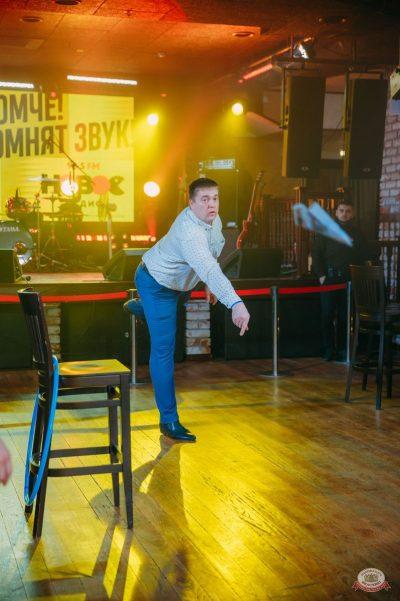 Вечеринка «Нового Радио»: новенькие с первой парты, 1 февраля 2019 - Ресторан «Максимилианс» Красноярск - 32