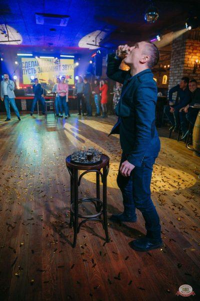 Вечеринка «Нового Радио»: новенькие с первой парты, 1 февраля 2019 - Ресторан «Максимилианс» Красноярск - 33