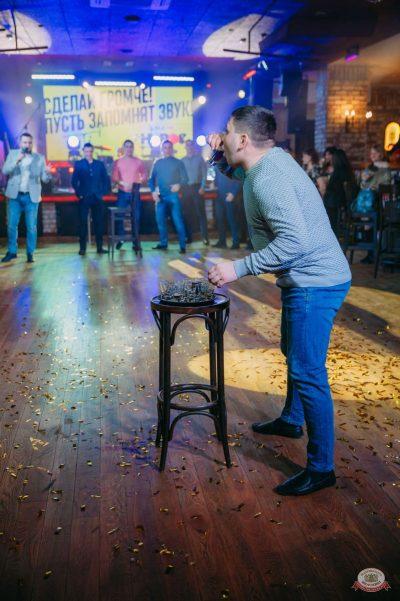Вечеринка «Нового Радио»: новенькие с первой парты, 1 февраля 2019 - Ресторан «Максимилианс» Красноярск - 34