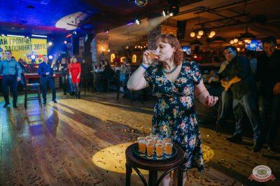 Вечеринка «Нового Радио»: новенькие с первой парты, 1 февраля 2019 - Ресторан «Максимилианс» Красноярск - 35