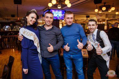 Вечеринка «Нового Радио»: новенькие с первой парты, 1 февраля 2019 - Ресторан «Максимилианс» Красноярск - 37