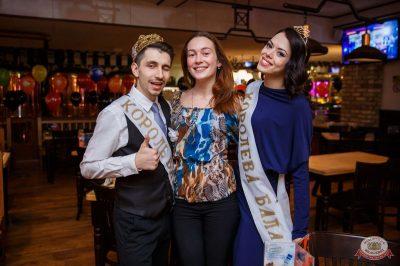 Вечеринка «Нового Радио»: новенькие с первой парты, 1 февраля 2019 - Ресторан «Максимилианс» Красноярск - 39