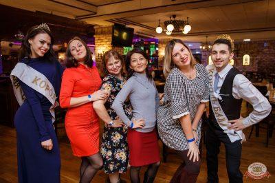 Вечеринка «Нового Радио»: новенькие с первой парты, 1 февраля 2019 - Ресторан «Максимилианс» Красноярск - 40