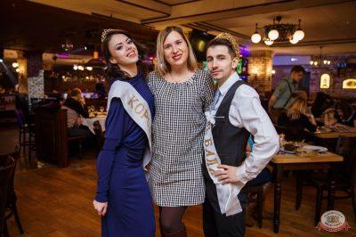 Вечеринка «Нового Радио»: новенькие с первой парты, 1 февраля 2019 - Ресторан «Максимилианс» Красноярск - 41