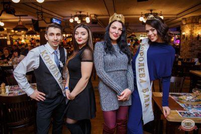 Вечеринка «Нового Радио»: новенькие с первой парты, 1 февраля 2019 - Ресторан «Максимилианс» Красноярск - 43