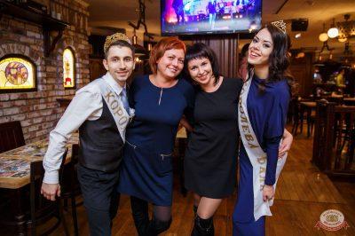 Вечеринка «Нового Радио»: новенькие с первой парты, 1 февраля 2019 - Ресторан «Максимилианс» Красноярск - 45