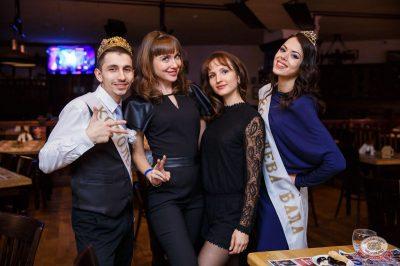 Вечеринка «Нового Радио»: новенькие с первой парты, 1 февраля 2019 - Ресторан «Максимилианс» Красноярск - 46