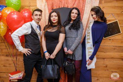 Вечеринка «Нового Радио»: новенькие с первой парты, 1 февраля 2019 - Ресторан «Максимилианс» Красноярск - 6