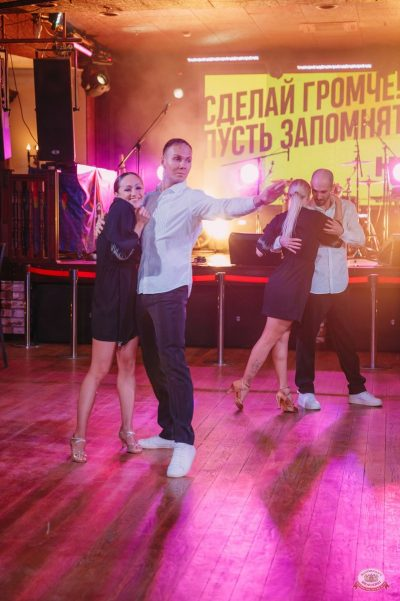 Вечеринка «Нового Радио»: новенькие с первой парты, 1 февраля 2019 - Ресторан «Максимилианс» Красноярск - 9