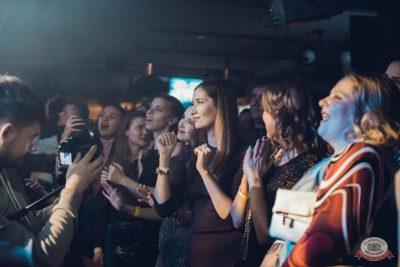 Plazma, 7 февраля 2019 - Ресторан «Максимилианс» Красноярск - 12