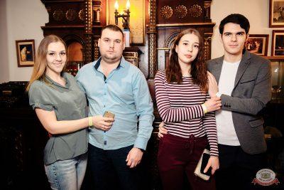 Plazma, 7 февраля 2019 - Ресторан «Максимилианс» Красноярск - 18