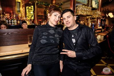 Plazma, 7 февраля 2019 - Ресторан «Максимилианс» Красноярск - 21