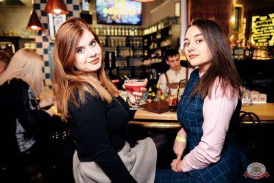 Plazma, 7 февраля 2019 - Ресторан «Максимилианс» Красноярск - 22