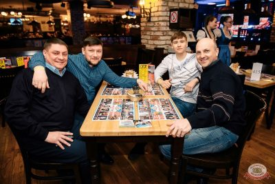 Plazma, 7 февраля 2019 - Ресторан «Максимилианс» Красноярск - 23