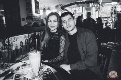Plazma, 7 февраля 2019 - Ресторан «Максимилианс» Красноярск - 24