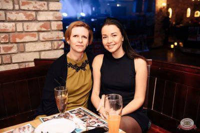 Plazma, 7 февраля 2019 - Ресторан «Максимилианс» Красноярск - 25