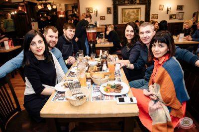 Plazma, 7 февраля 2019 - Ресторан «Максимилианс» Красноярск - 28