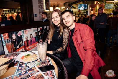Plazma, 7 февраля 2019 - Ресторан «Максимилианс» Красноярск - 30