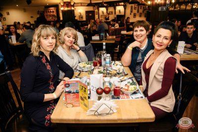 Plazma, 7 февраля 2019 - Ресторан «Максимилианс» Красноярск - 31