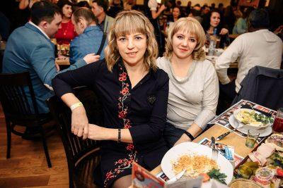 Plazma, 7 февраля 2019 - Ресторан «Максимилианс» Красноярск - 33