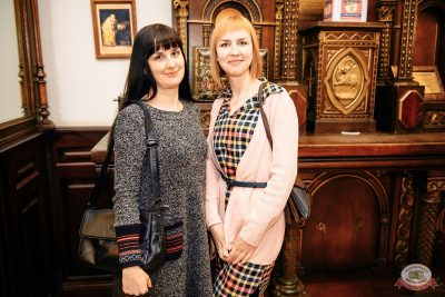Plazma, 7 февраля 2019 - Ресторан «Максимилианс» Красноярск - 34