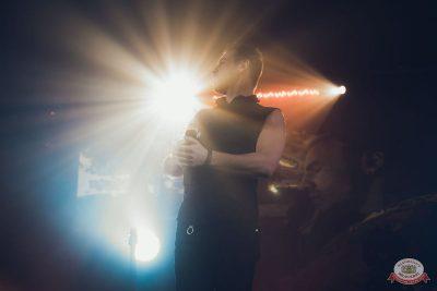 Plazma, 7 февраля 2019 - Ресторан «Максимилианс» Красноярск - 4