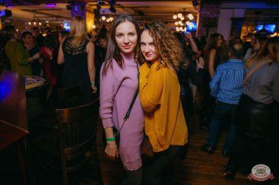 «Дыхание ночи»: Dj Nejtrino, 9 февраля 2019 - Ресторан «Максимилианс» Красноярск - 12