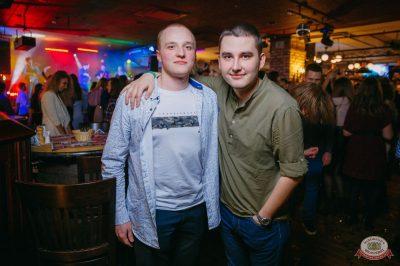 «Дыхание ночи»: Dj Nejtrino, 9 февраля 2019 - Ресторан «Максимилианс» Красноярск - 15