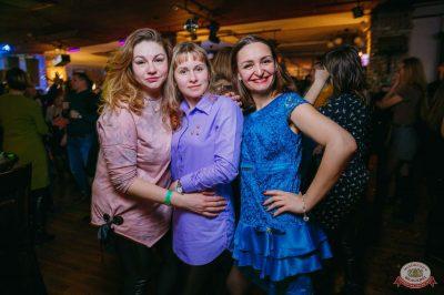 «Дыхание ночи»: Dj Nejtrino, 9 февраля 2019 - Ресторан «Максимилианс» Красноярск - 16
